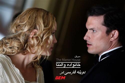 Series IranianIPTV
